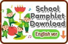 School Pamphlet Download
